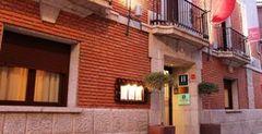 Casona De Torres- отель ресторан в Испании