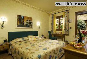 Hotel Santa Maria в Риме- уютный отель в бывшем здании монастыря.