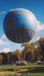 Гигантский воздушный шар - атракцион вРиме