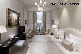 Изысканный отель в Вене Sacher Hotel Wien
