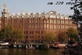 Grand Hotel Amrâth Amsterdam 5*