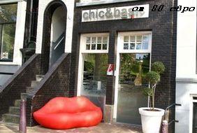 chic&basic Hotel в Амстердаме