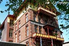 Stay Okey Hostel в Амстердаме