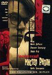 Талантливый мистер Рипли, Talented Mr. Ripley, купить DVD фильм на OZON.ru